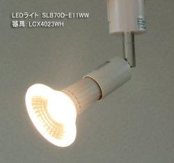 画像3: 【2年保証】LEDスポットライト6W調光対応 口金E11 濃い電球色2300K 60W相当