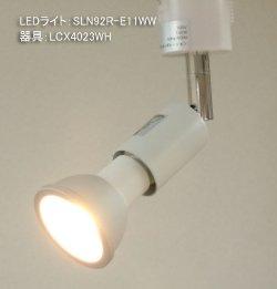 画像2: 【2年保証】高演色LEDスポットライト6W調光対応 口金E11 電球色