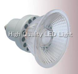 画像2: 【2年保証】LEDスポットライト5W調光対応(ダイクロハロゲンType) 濃い電球色2300K 口金E11