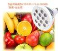 食品用高演色LEDスポットライト180W相当形(青果・生花用)