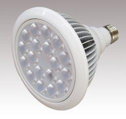 画像1: 【2年保証】LEDスポットライト20W 200W形 口金E26 3000K電球色