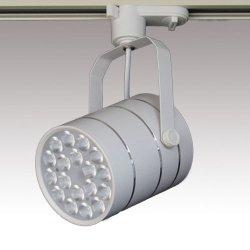 画像1: ダクトレール用LEDスポットライト17Wホワイト 180W形(調光対応)