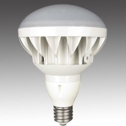 画像2: 屋外用LEDライト50W 口金E39 昼白色(白色)500W相当形 + ショートアーム(アーム長さ 465mm)