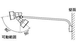 画像5: 屋外用LEDライト50W 口金E39 昼白色(白色)500W相当形 + ショートアーム(アーム長さ 465mm)