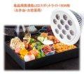 食品用高演色LEDスポットライト180W相当形(お弁当・惣菜用)
